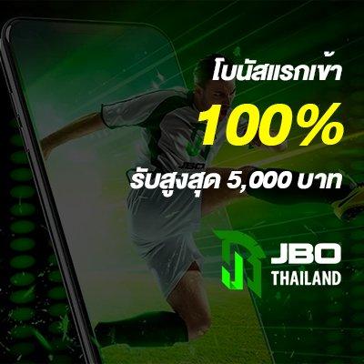 โปรโมชั่น JBO88